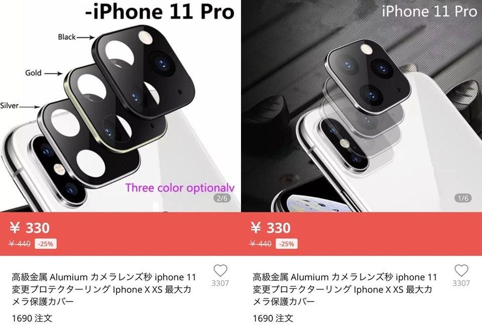 朴实无华又枯燥的快乐! 网卖「三镜头贴」不用100元秒升级最新iPhone 11